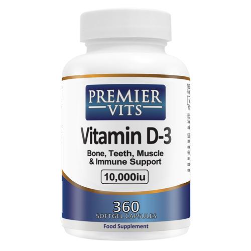 Vitamin D3 - 10000iu - 360 SoftGel Capsules